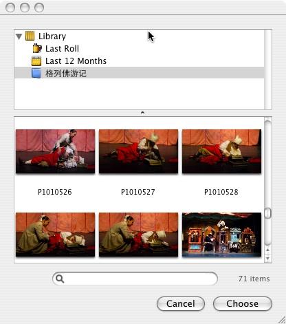20060814_mac_01.jpg