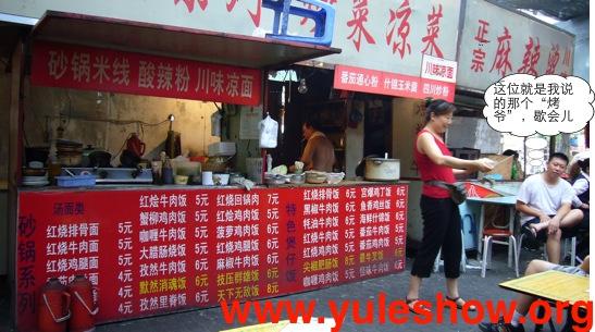 20060817_lunch_10.jpg