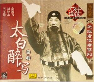 20061007_kunqu_cover_03.jpg