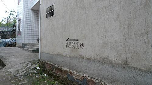 20061124_142758_01.jpg