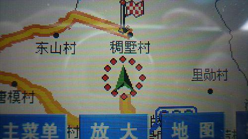 20061124_150944_01.jpg