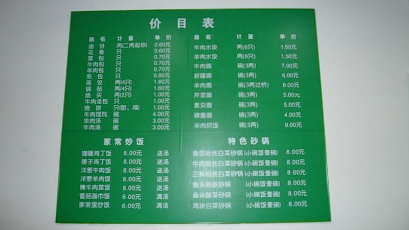 20061220_195851_01.jpg