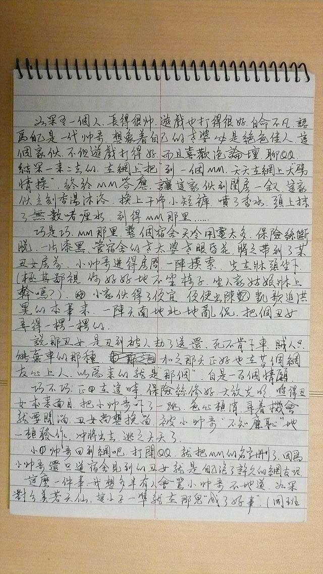 20070311_kunqu_01.jpg