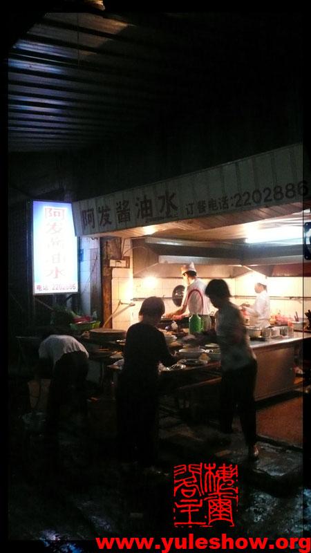 20070523-supper_08.jpg