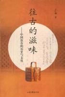 20060623_books_07.jpg